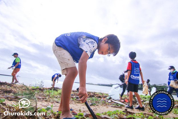First  Event for the Churakids Beach Cleanup Club